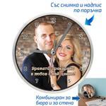 Алуминиев часовник със снимка за стена и за бюро
