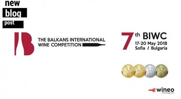 THE BALKANS INTERNATIONAL WINE COMPETITION & FESTIVAL (BIWC 2018)