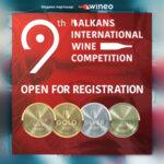 Балкански винен фестивал 2020 – дълъг винен уикенд на открито