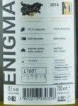 Malkata Zvezda Enigma Chardonnay