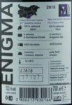 Malkata Zvezda Enigma Cabernet Franc 2015