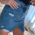 Стилна дънкова пола