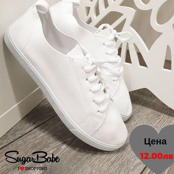 Модерни дамски обувки от плат