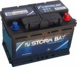 stormbatpremiumseries80750