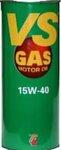 SELENIA VS GAS 15W40 1L
