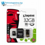 32GB microSD Class 10 USB + Adapter + Kingston