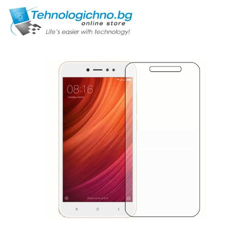 Стъклен screen протектор за Xiaomi Redmi Note 5a