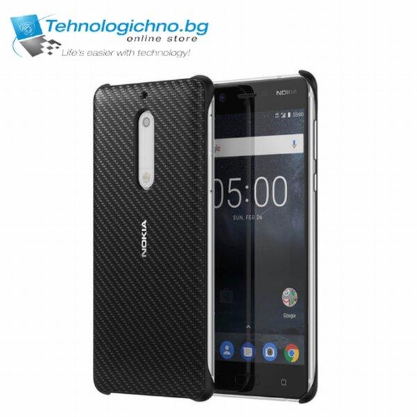 Силиконов гръб за Nokia 5 Case