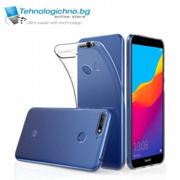 Силиконов гръб за Huawei Honor 7A Case