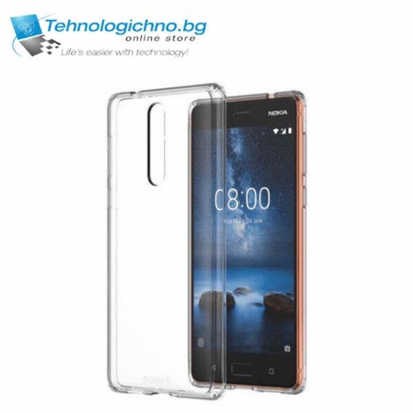 Калъф за Nokia 8 Case