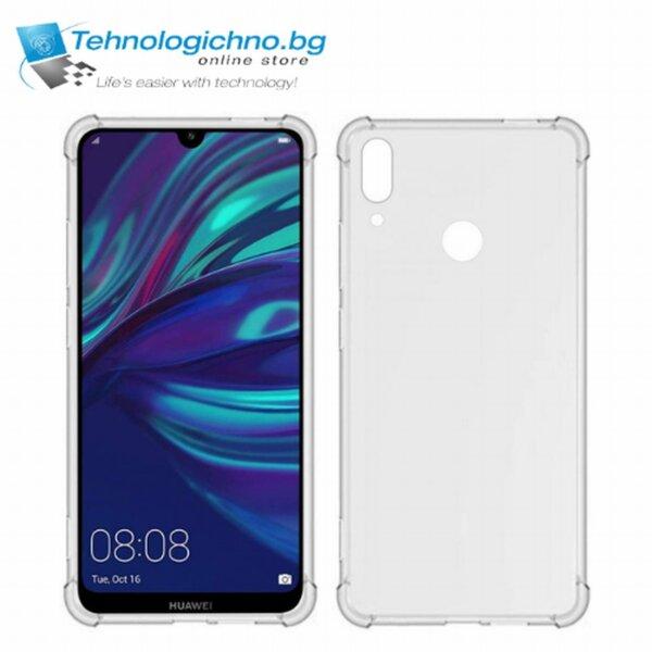 Силиконов гръб за Huawei Y7 Case