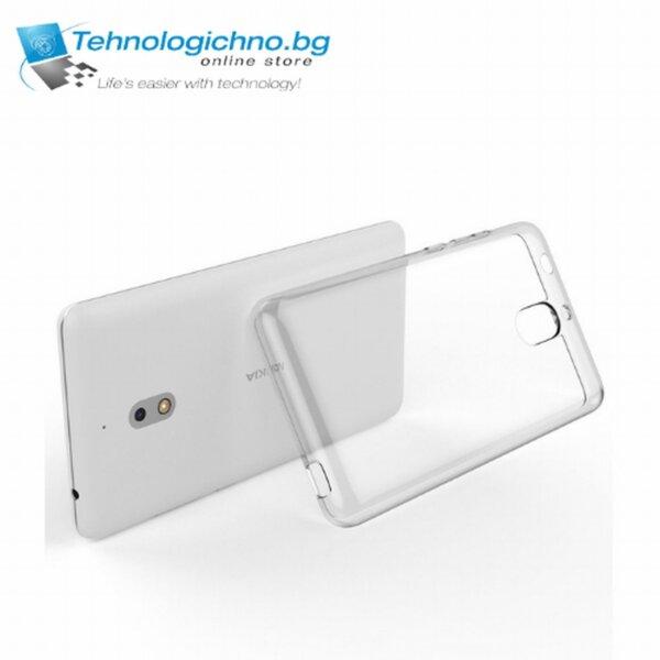 Силиконов гръб TPU Ultra Thin Nokia 2.1-прозраче