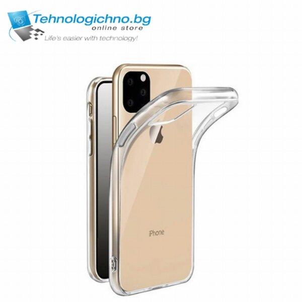 Калъф силикон 100% прозрачен iPhone 11 Pro Max