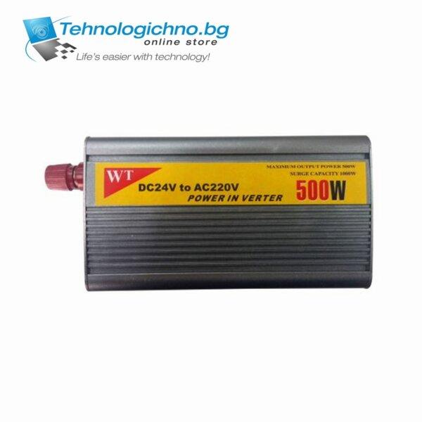 Инвертор за кола 500W 24V