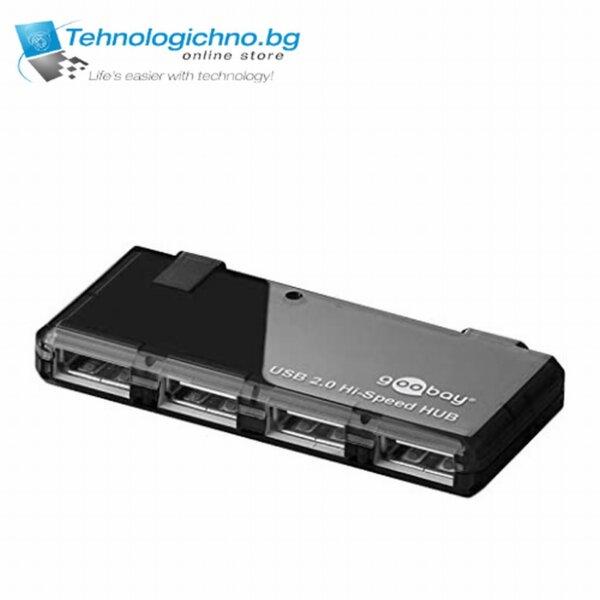 USB HUB GOOBAY USB 2.0 4 port