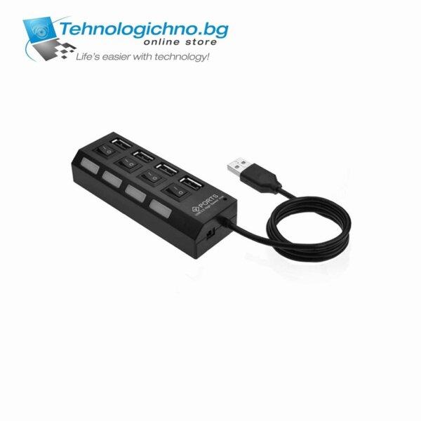 4 PORTS USB 2.0