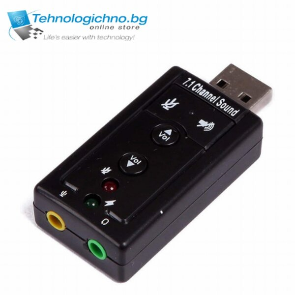 USB sound card 7.1 channels