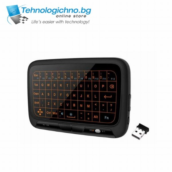 Mini Wireless Touchpad & Keyboard H18+ Backlite