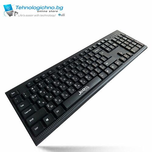 Standard Keyboard JT-710