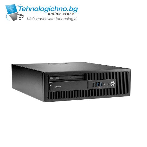 HP EliteDesk 800 G2 i5-6500 8GB 250GB