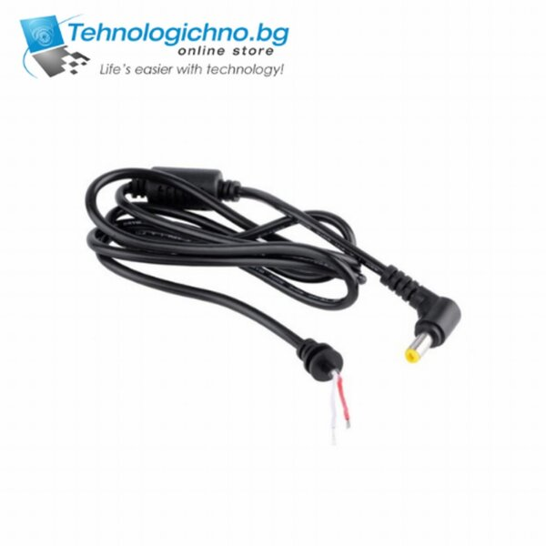 DC CORD ACER (yellow) 5.5x1.7mm