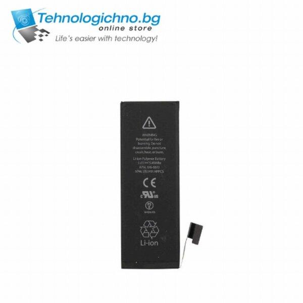 Батерия за Apple Iphone 8