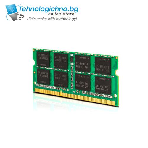 2GB DDR3L SODIMM PC3-10600 1333MHz