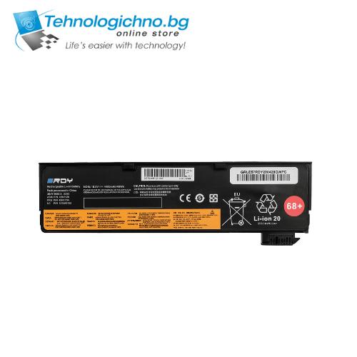 Батерия за Lenovo LE X240H-QJ-3S2P