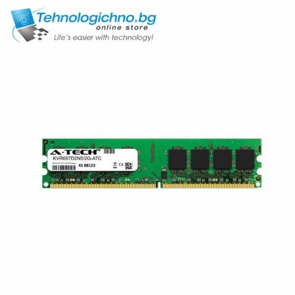 2GB DDR2 PC2-5300 667MHz