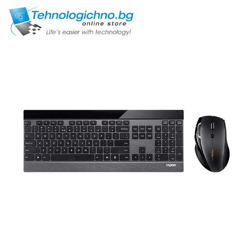 Клавиатура + мишка Rapoo 8900P