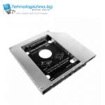 HDD Caddy Estillo 9.5 mm