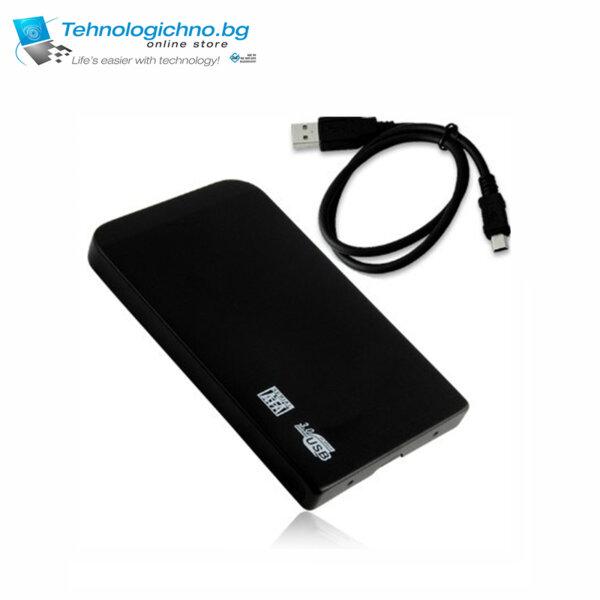 """Кутия за HDD външна 2.5"""" SATA USB 3.0"""
