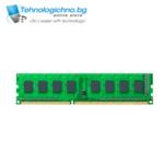 Памет RAM 8GB DDR4 2666 CRUCIAL