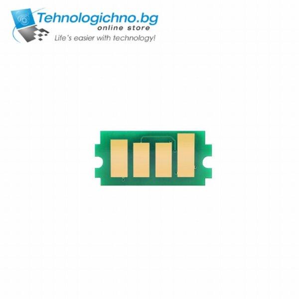 Чип SAMSUNG ML 1635 / SCX 5835 10k TNP