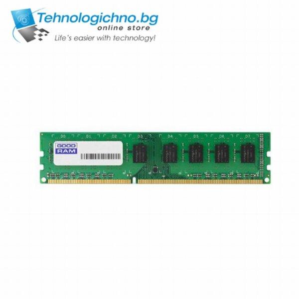 2GB DDR3 PC3-10600 1333MHz