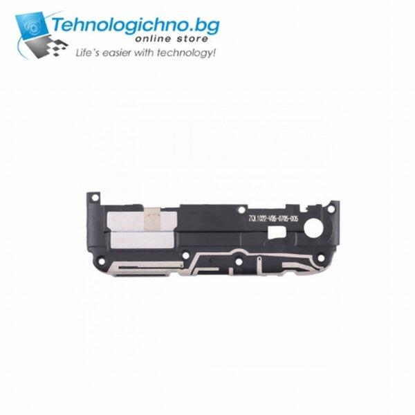 Speaker Huawei P9 Lite Mini