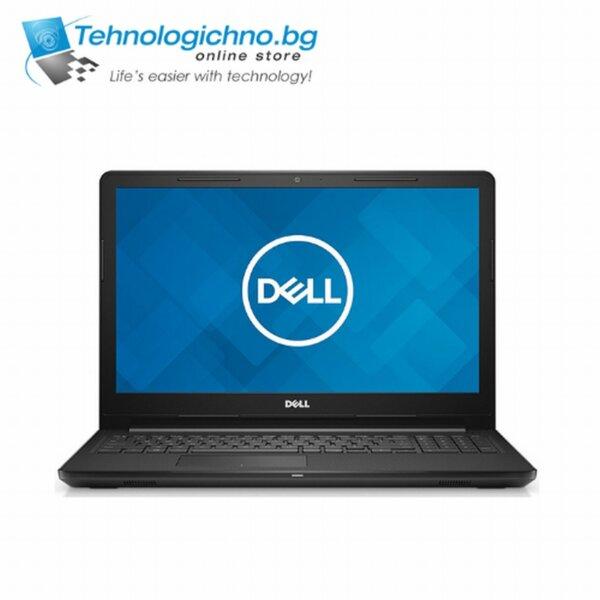 Dell Inspiron 15-3567 I3-6006U 8GB 256GB SSD