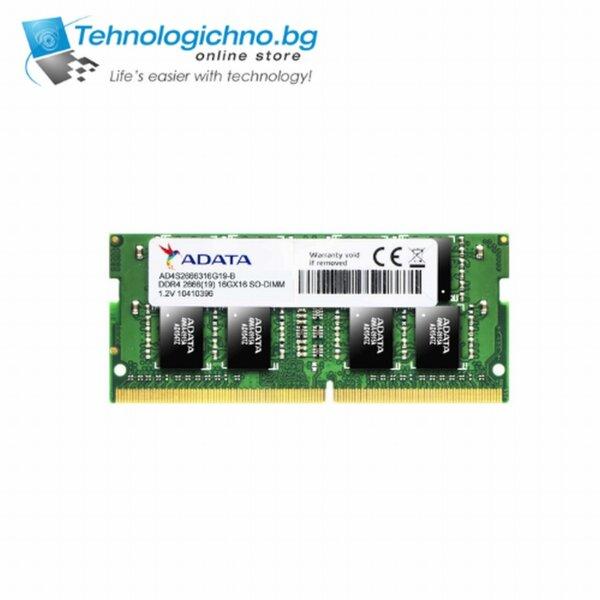 8GB DDR4 2666 SODIMM ADATA