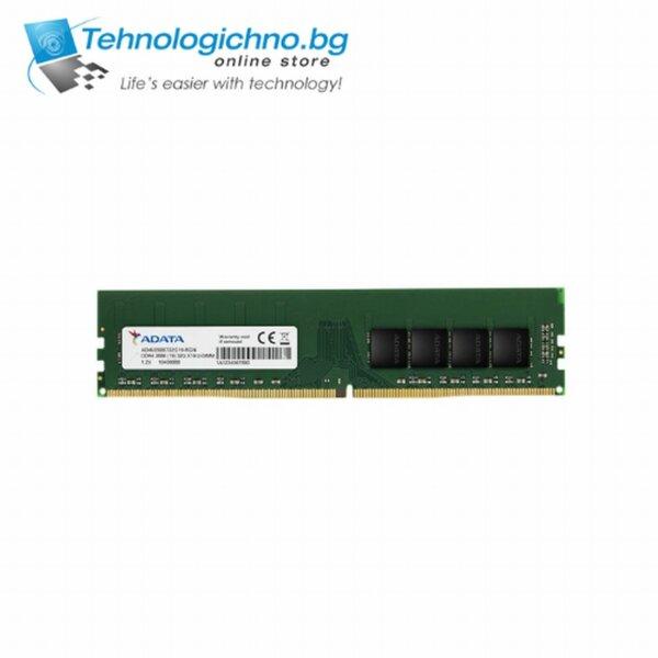4GB DDR4 2666 ADATA