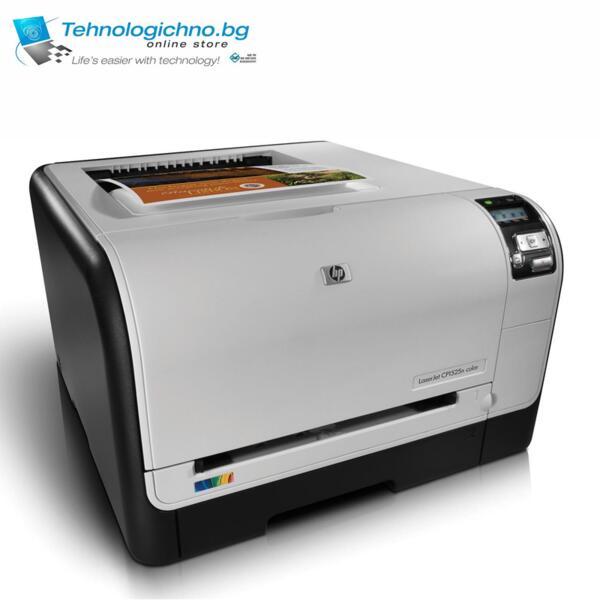 Лазерен принтер HP Color LaserJet Pro CP1525n