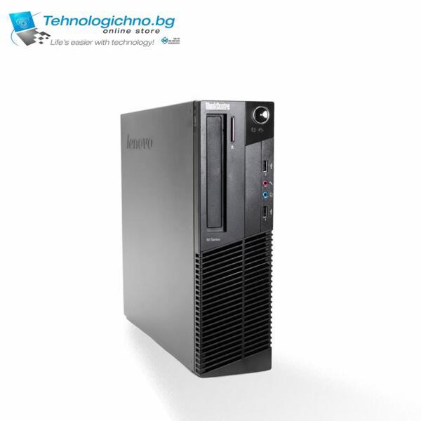 Lenovo ThinkCentre M82 G2020 8GB 250GB SFF ВБЗ