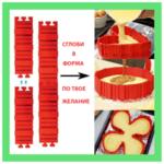 Any Shape незалепващи силиконови форми за печене комплект 4 части