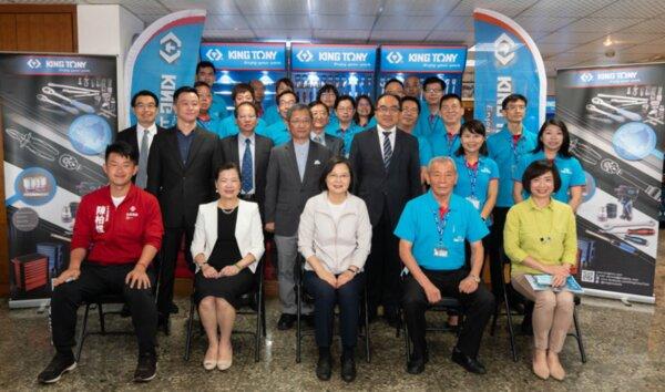 Посещение на Президента на Тайван в централата на KING TONY