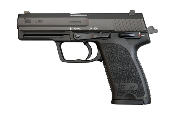 Пистолет Heckler & Koch USP - Black