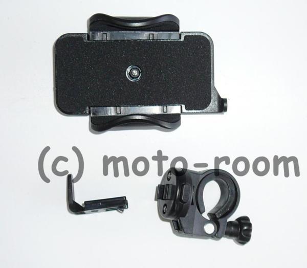Стойка за закрепване на телефон/смартфон на кормилото на велосипед, скутер, мотор