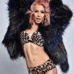 Комплект сутиен с бикини Леопард
