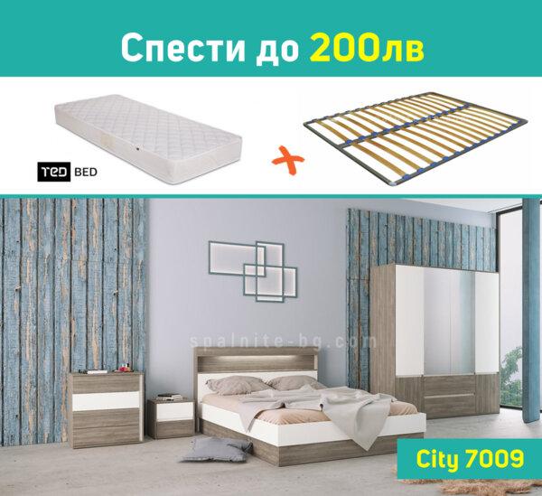 Промоция City 7009