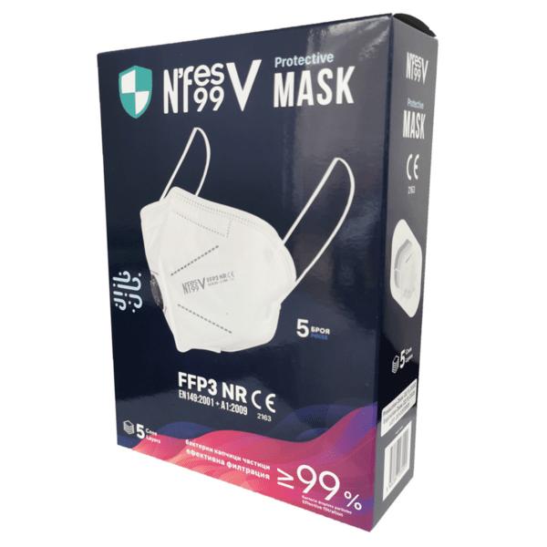 5 броя Защитна маска FFP3 NR за лице с клапа