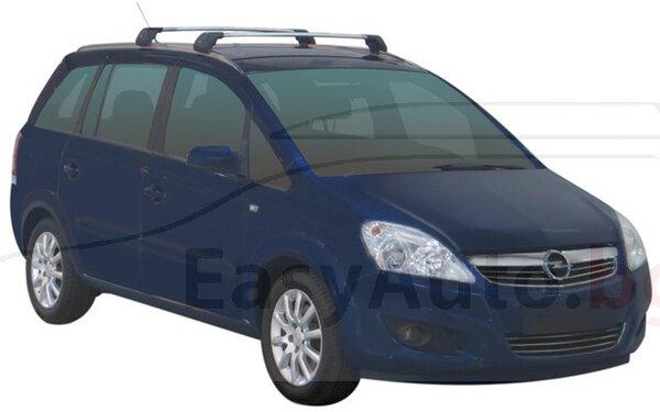 Yakima Flush греди за Opel Zafira B модел с вградени надлъжни греди от 2007 до 2011 година- Сиви