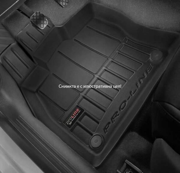 3D Гумени стелки за Hyundai i30 модел от 2012 до 2017 година